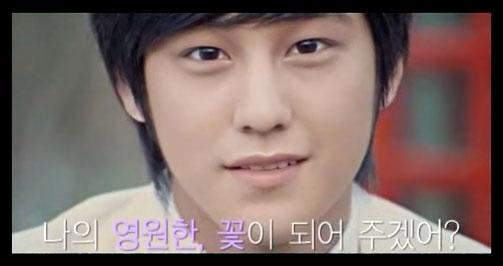 花より男子韓国版~F4 5年後Music Drama 画像3