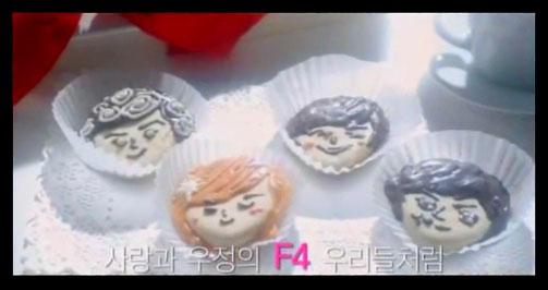 花より男子韓国版F4~その後のストーリー 画像4