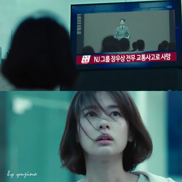 空 から 降る 一 億 の 星 韓国 キャスト